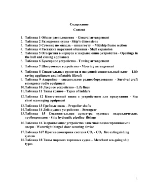 Словарь для моряков и студентов морских специальностей