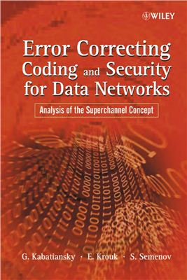 Kabatiansky G., Krouk E., Semenov S. Error Correcting Coding and Security for Data Networks. Analysis of the Superchannel Concept