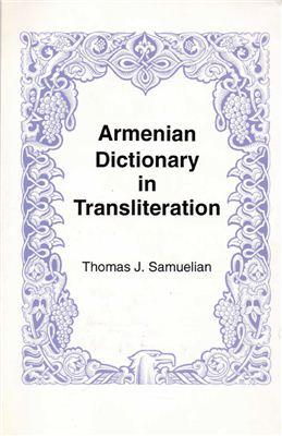 Samuelian T.J. Armenian dictionary in transliteration: Western pronunciation: Armenian-English, English-Armenian