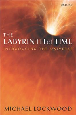 Lockwood M. The Labyrinth of Time: Introducing the Universe