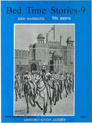 Santokh Singh Jagdev. Bed Time Stories-9 (Sikh Warriors)