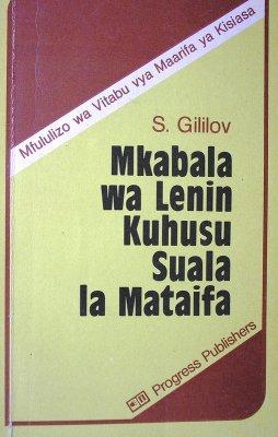 Gililov S. Mkabala wa Lenin Kuhusu Suala la Mataifa