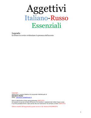 Aggettivi. Essenziali. Italiano-Russo.(tabella). Прилагательные. Основные. Итальянский-Русский. (таблица)