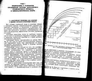 Медведев А.С. Система многолетней тренировки в тяжелой атлетике