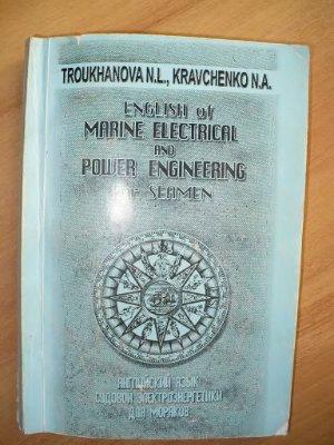 Труханова Н.Л., Кравченко Н.А. Английский язык судовой электроэнергетики для моряков