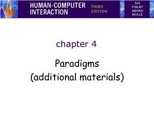 Презентации к лекциям по человеко-машинному взаимодействию