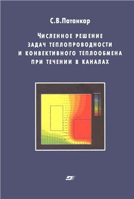 Примеры задачи с решением фортран решение задачи по физике средняя путевая скорость