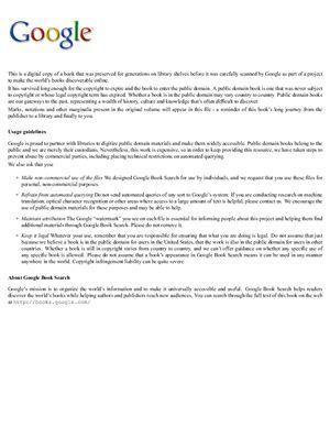 Крафт И.И. Тургайский областной архив. Описание архивных документов с 1731 по 1782 г