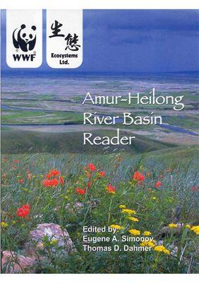 Simonov Е., Dahmer Thomas. (Ed.) Amur-Heilong River Basin Reader