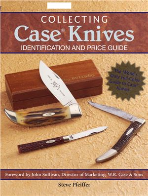 Pfeiffer Steve. Collecting Case Knives: Identification and Price Guide