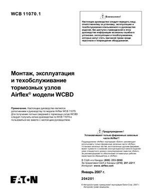 Тормоз дисковый AIRFLEX WCB11070