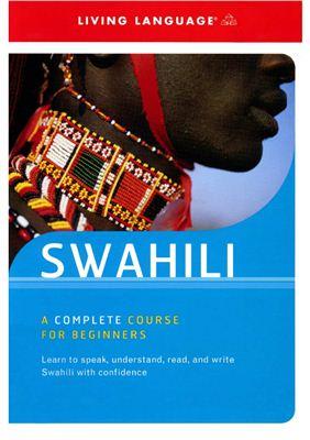 Muhamed Khalfan, Mazrui Abdulwahid. Living Language: Swahili - a complete course for beginners