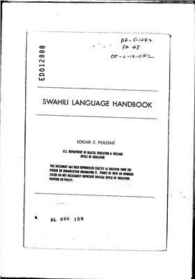Polom? Edgar - Swahili Language Handbook