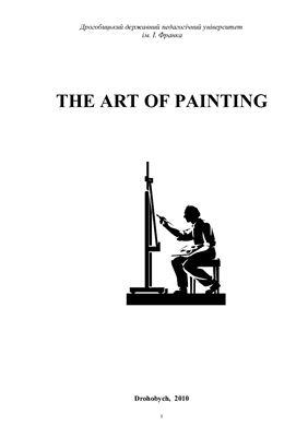 Коляса О.В., Дубицька О.Б. The Art of Painting