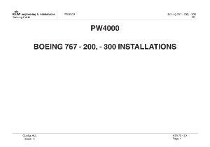 Двигатель PW4000 Руководство по эксплуатации