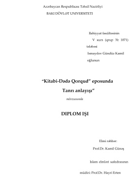 Дипломный проект - Кitаbi-D?d? Qоrqud еpоsundа Tanr? anlay??? / Представления о Боге в эпосе Китаби Деде Коркут (Книга моего деда Коркута)