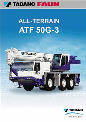 Автокран вездеходный TADANO FAUN ATF 50G-3