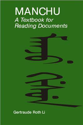Roth Li G. Manchu A textbook for reading documents