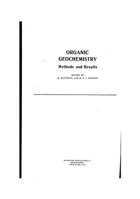 Эглинтон Дж., Мэрфи М.Т.Дж. (ред.) Органическая геохимия
