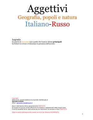 Aggettivi. Geografia, popoli e natura. Italiano-Russo. (tabella). Прилагательные. География, народы и природа. Итальянский-Русский. (таблица)