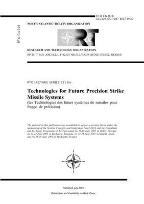 Technologies for future precision strike missile systems. Технологии для будущих высокоточных ракетных систем