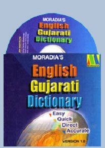 Программа Moradias English-Gujarati Dictionary