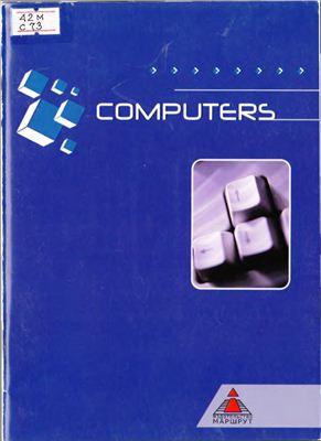 Фадеева И.Д., Владимирова В.Н., Рожновская Н.С. Computers