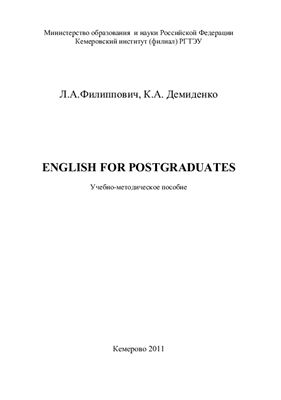 Филиппович Л.А., Демиденко К.А. English for Postgraduates