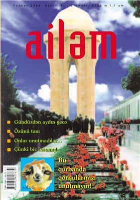 Журнал - Ail?m 2005 №4