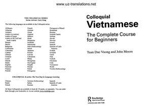 Moore J., Tuan Duc Vuong. Colloquial Vietnamese