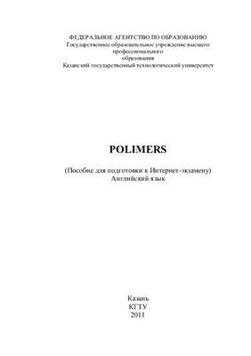 Арефьева Ф.Г. Polimers