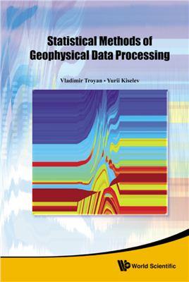 Troyan V., Kiselev Y. Statistical Methods of Geophysical Data Processing