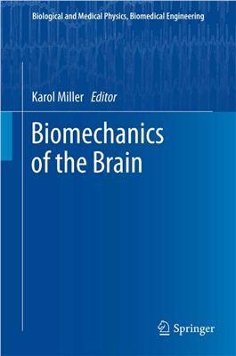 Miller Karol (ред.) Biomechanics of the Brain