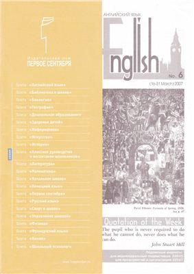 English Первое сентября 2007 №06
