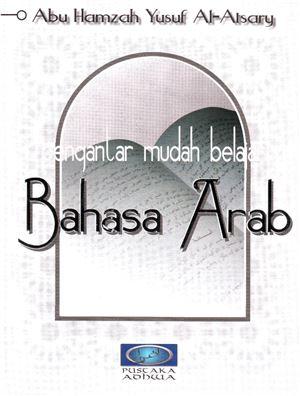 Al-Atsary Abu Hamzah Yusuf. Pengantar mudah belajar Bahasa Arab