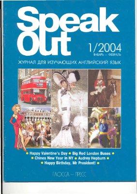 Speak Out 2004 №01