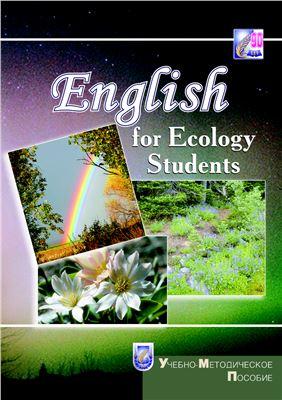 Елисеева Т.В. и др. Английский язык для студентов-экологов. English for Ecology Students