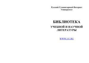 Андреева О.А. Стабильность и нестабильность в контексте социокультурного развития