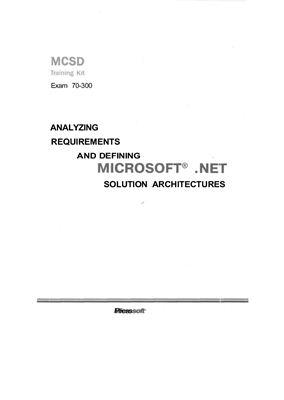 Microsoft. Анализ требований и создание архитектуры решений на основе Microsoft .NET