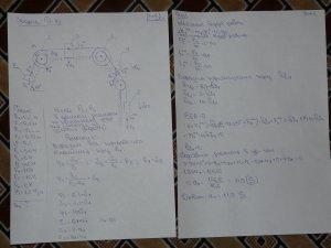 Д10 - рисунок 8, условие 9, Тарг 1989, задачник