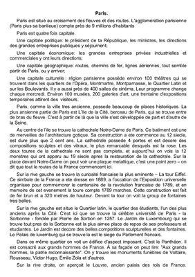 Темы для ГОСа по французскому языку