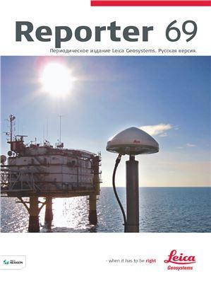 Reporter 2014 №01 (69)