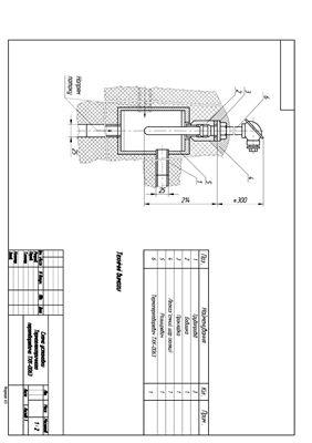 Креслення - Термоелектричний перетворювач ТХК-0063 з використанням розширювача (ЗК4-29-75, ЗК4-2-75)