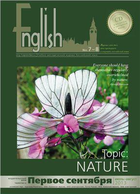 English Первое сентября 2013 №07-08