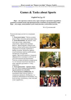 English Первое сентября 2014 №02. Электронное приложение