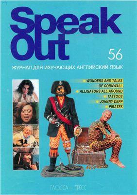 Speak Out 2006 №04(56)