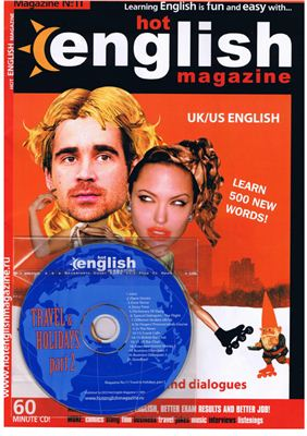 Hot English 2005 №11