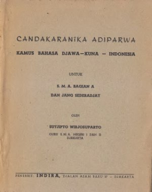 Wirjosuparto S. Kamus Bahasa Djawa-Kuna - Indonesia