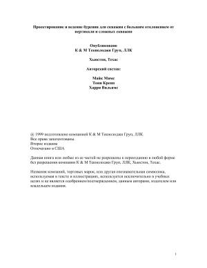 Мимс Майк,Крепп Тони,Вильямс Харри.Проектирование и ведение бурения для скважин с большим отклонением от вертикали и сложных скважин
