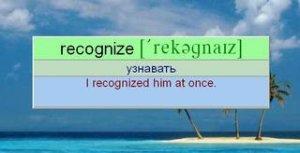 Баксараев Андрей. Многоязыковой тренажер для запоминания слов BX Language Acquisition